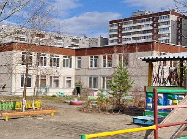 В Екатеринбурге воспитательница избивала детей и учила их собачьим командам