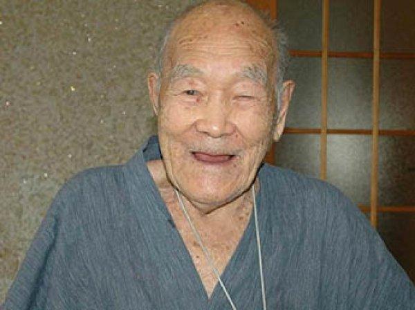 112-летний японец попал в Книгу рекордов Гиннеса и раскрыл секрет долголетия