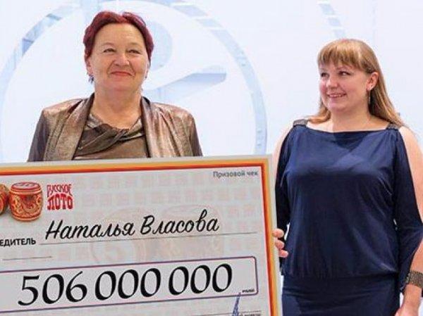СМИ узнали, на что потратила выигранные 506 млн рублей пенсионерка из Воронежа