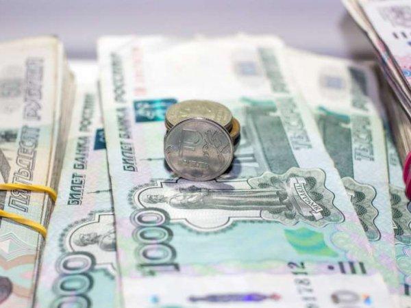 Курс доллара на сегодня, 9 апреля 2018: рубль отыграет потери на нефти и азиатских рынках