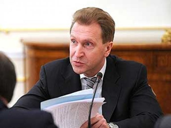 СМИ Игорь Шувалов покидает правительство