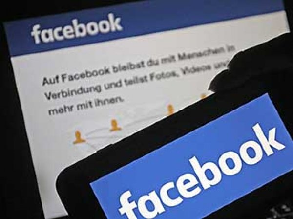 Facebook удалил 270 страниц, якобы связанных с «фабрикой троллей»