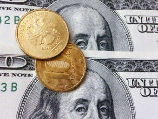 Курс доллара ЦБ на сегодня, 23 апреля 2018: доллар поднимется выше 61 рубля на новой неделе - прогноз
