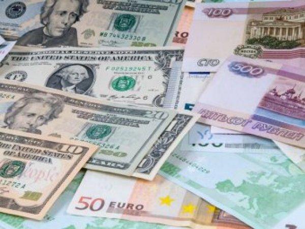 Курс доллара на сегодня, 27 апреля 2018: рубль будет ожидать решения ЦБ по ставке – эксперты