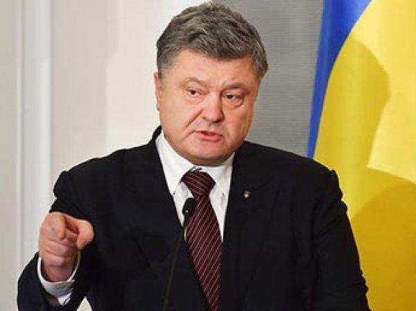"""Порошенко назвал основание Москвы """"опрометчивым решением"""""""