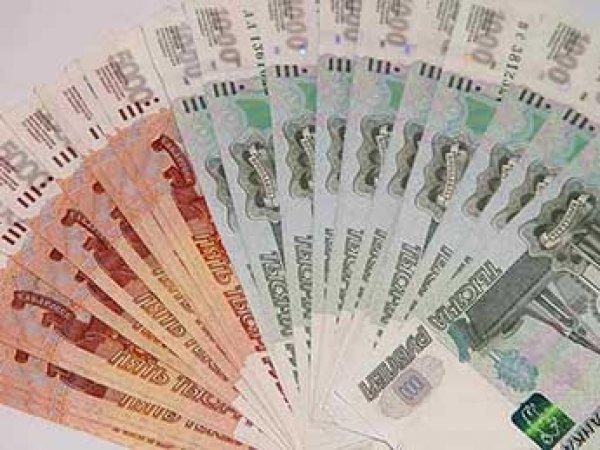 """Социологи выяснили, сколько денег в месяц нужно россиянам для """"нормальной"""" жизни"""