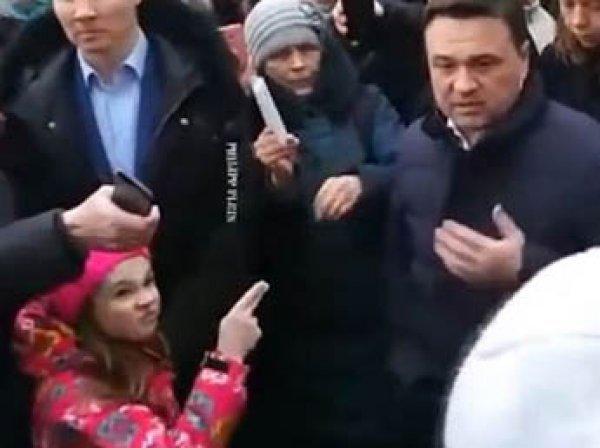 """Губернатор Воробьев отправляет угрожавшую ему """"девочку в розовом"""" на мусорные заводы в Голландию"""