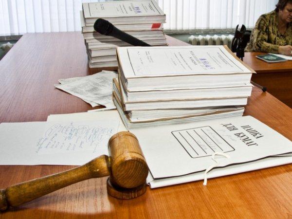 В Москве адвокат съел материалы дела в суде