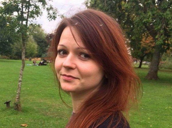The Mirror назвала имя предполагаемого отравителя Сергея и Юлии Скрипаль