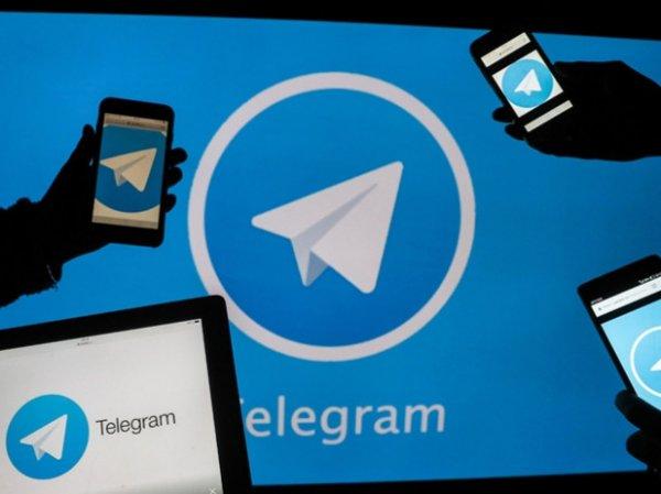 """СМИ: сайт Роскомнадзора """"упал"""" на фоне блокировки Telegram, успев заблокировать 16 млн IP-адресов"""