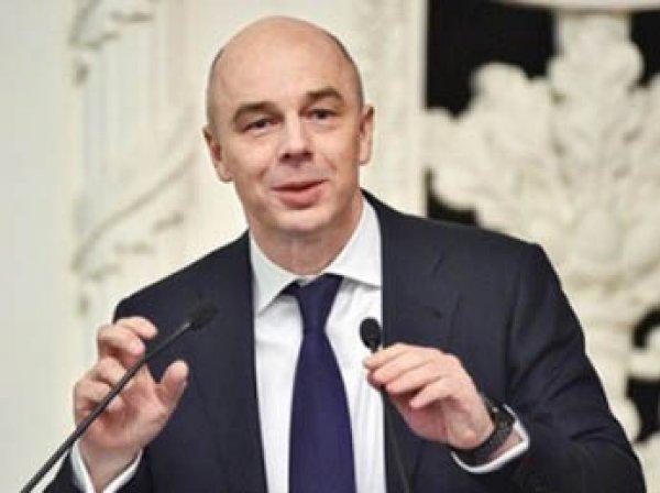 """Силуанов предложить россиянам самостоятельно накопить на """"роскошную"""" пенсию"""