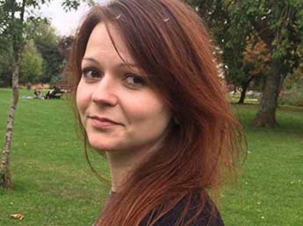 СМИ: перед отравлением дочь Скрипаля получила доступ к тайному счету в  тысяч