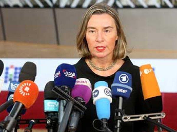 Могерини назвала условие участия Евросоюза в восстановлении Сирии после бомбежек