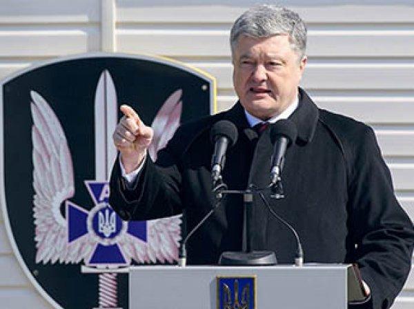 Украина введет санкции против РФ по примеру США