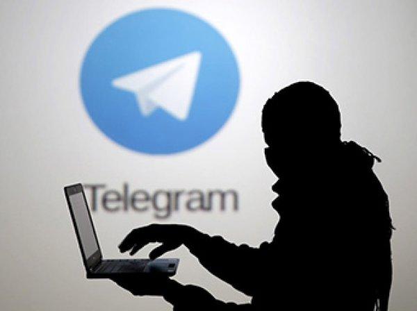 Telegram обошел блокировку Роскомнадзора методом, который никто никогда не применял