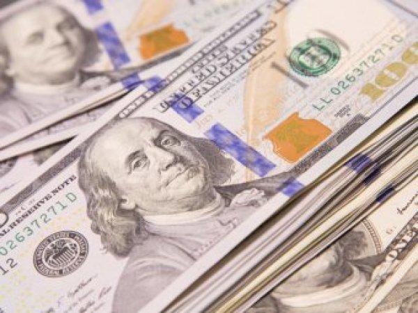 Курс доллара на сегодня, 16 апреля 2018: курс доллара будет выше 62 рублей - прогноз экспертов