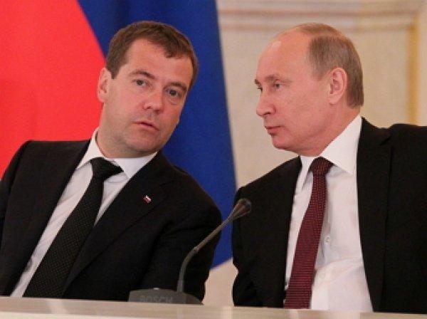 Опубликованы доходы Путина и Медведева