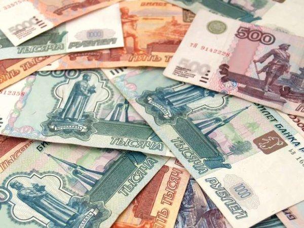 Курс доллара ЦБ РФ на сегодня, 23 апреля 2018: рубль скоро получит мощную поддержку – прогноз экспертов