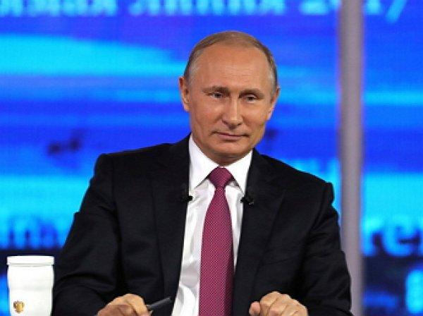 Журнал Newsweek поместил Путина на обложку