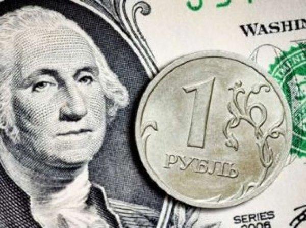 Курс доллара на сегодня, 19 апреля 2018: россияне научились зарабатывать на скачках курса рубля - ЦБ