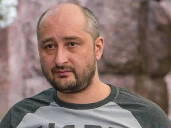 СБУ опубликовала видео задержания организатора «убийства» Бабченко