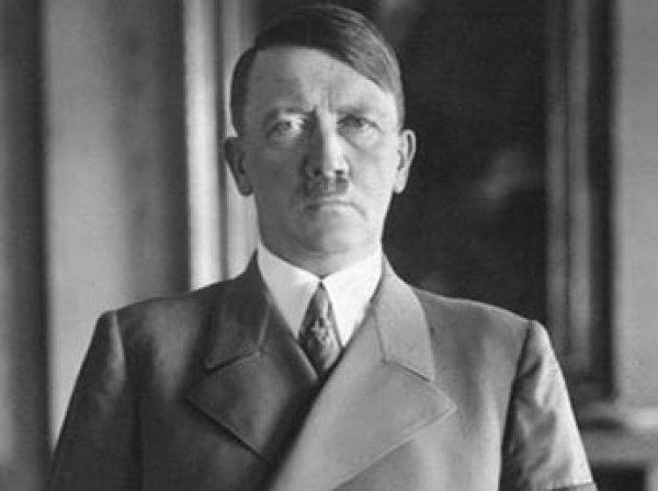 Ученые раскрыли дату смерти Адольфа Гитлера