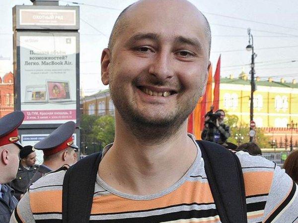 """ИноСМИ бурно раскритиковали Киев за """"спектакль"""" с """"убийством"""" Бабченко"""