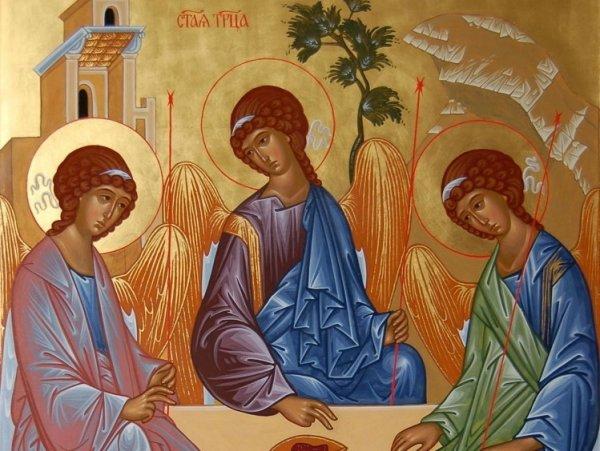 Какой сегодня праздник: 27 мая 2018 отмечается церковный праздник Троицу