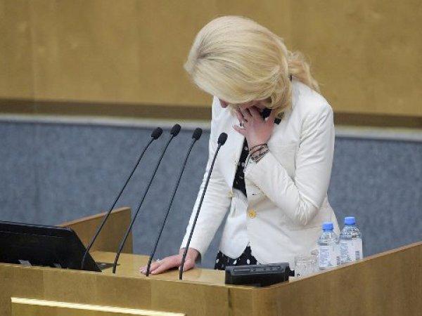 Татьяна Голикова расплакалась на заседании Госдумы