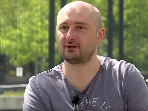 Обнародован фоторобот убийцы Бабченко