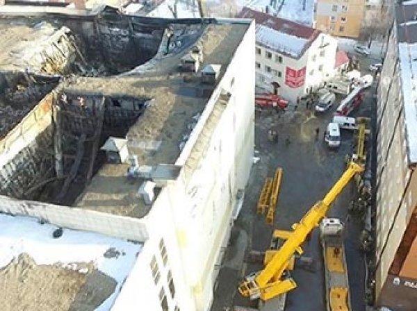 """Следователи остановили снос ТЦ """"Зимняя вишня"""" в Кемерове"""