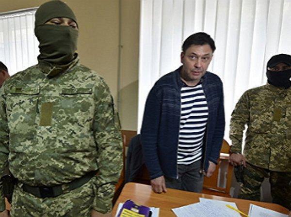 """Главред """"РИА Новости Украины"""" Вышинский арестован на два месяца"""