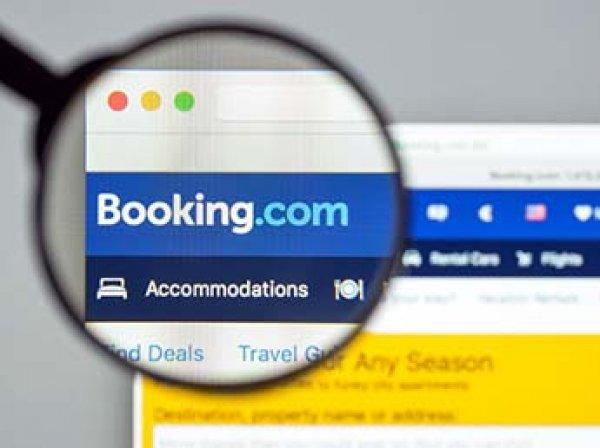 Возможный запрет Booking.com напугал российских отельеров