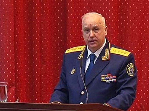 СМИ узнали об уходе Бастрыкина с поста главы СКР