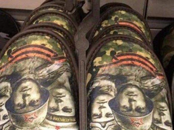 В Сургуте к 9 мая продают тапки с портретами ветеранов