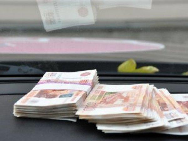 Курс доллара ЦБ на сегодня, 9 мая 2018: текущий курс рубля устраивает Минфин - эксперты