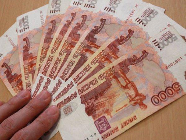Курс доллара на сегодня, 18 мая 2018: у рубля больше нет поводов для роста - эксперты