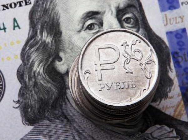 Курс доллара на сегодня, 16 мая 2018: нефть уравновесит факторы давления на рубль - эксперты