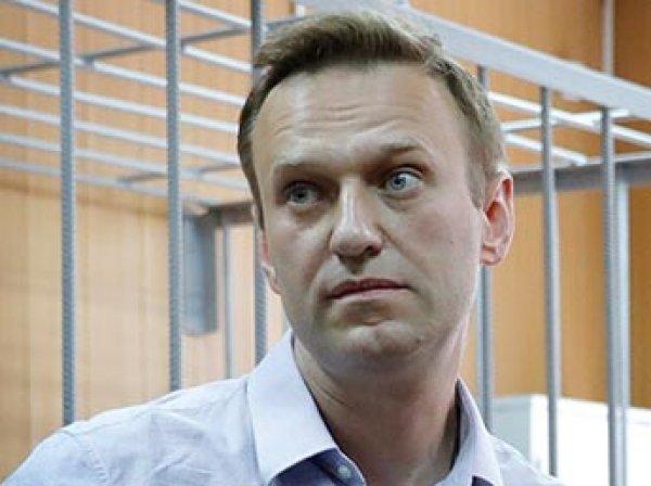 Навальный получил 30 суток ареста за акцию протеста в Москве 5 мая