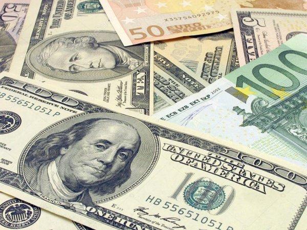 Курс доллара на сегодня, 7 мая 2018: доллар будет продолжать слабеть – прогноз экспертов