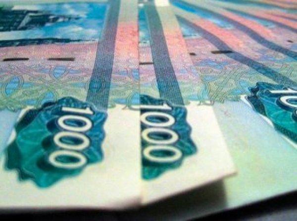 Курс доллара на сегодня, 28 мая 2018: эксперты дали прогноз по курсу рубля на последнюю неделю мая
