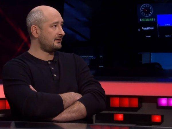 СМИ: в дом Бабченко перед убийством приходила полиция