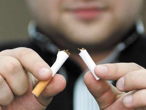 Ученые узнали эффективный способ бросить курить