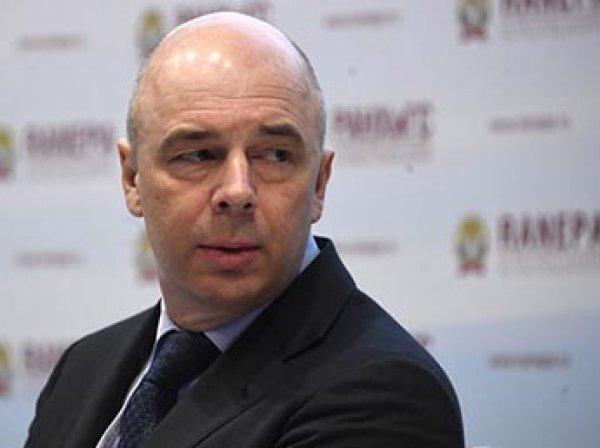 Силуанов назвал сроки принятия новых налоговых законов и рассказал о планах повышения НДФЛ