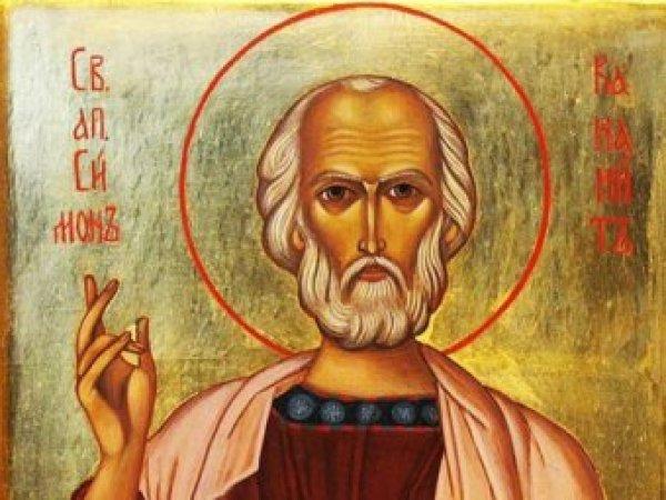 Какой сегодня праздник: 23 мая 2018 отмечается церковный праздник Симонов день