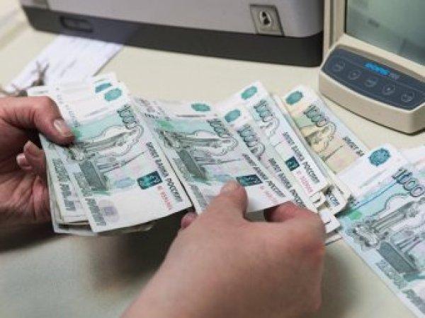 Курс доллара на сегодня, 12 мая 2018: рублю дали отдышаться - эксперты