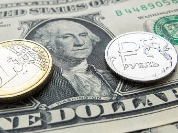 Курс доллара на сегодня, 17 мая 2018: доллар упадет из-за цен на нефть - прогноз экспертов