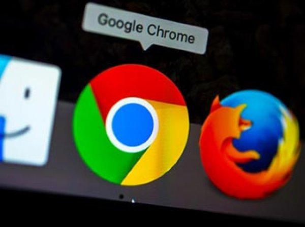 Новый опасный вирус крадет данные пользователей через Mozilla Firefox и Google Chrome