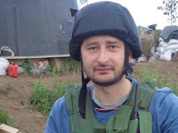 СМИ: в инсценировке убийства Бабченко участвовали свиньи и визажист