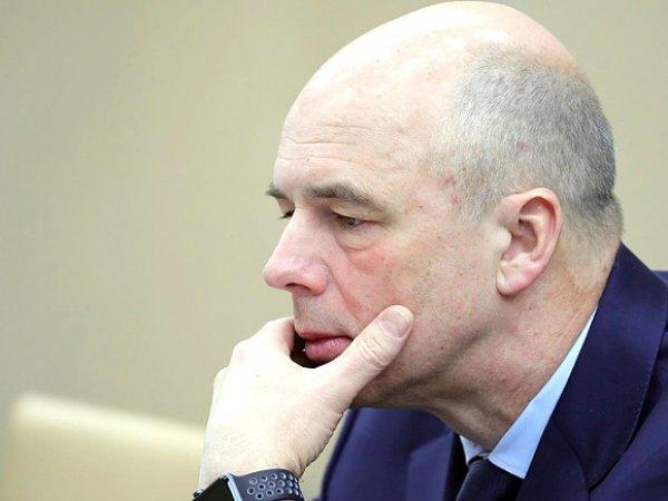 Силуанов пообещал шесть лет не менять налоги